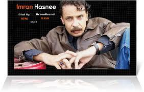 imran hasnee wiki
